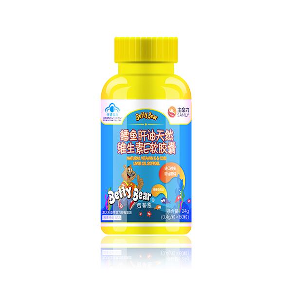 【生命力新品推介】鳕鱼肝油天然维生素E软胶囊